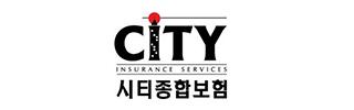 시티 종합 보험 로고
