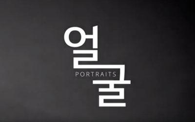 제1회 실버패션쇼 영상 (Portraits)