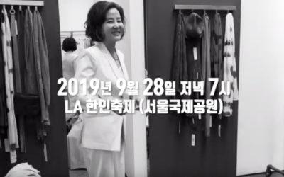 제1회 실버패션쇼 TV광고 영상