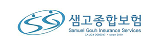 Samuel Gouh Insurance Services Logo